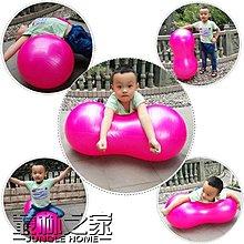 免運 可開發票 花生球按摩球兒童康復感統訓練球加厚防爆成人情趣瑜伽健身膠囊球 『簡木家飾』