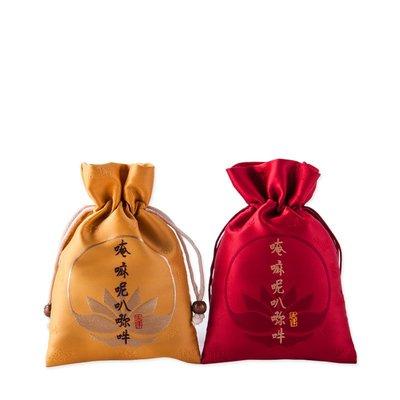 【萬佛緣】大明咒佛珠袋首飾袋束口收納錦袋 麂皮絨內里中式盤珠袋文玩袋