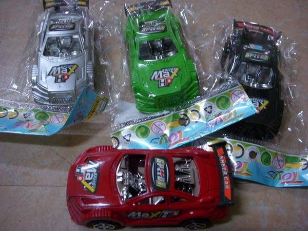 小猴子玩具鋪~好寶寶獎勵品:全新4款回力小跑車(車長:10*4.5cm).不挑款~售價:10元/款