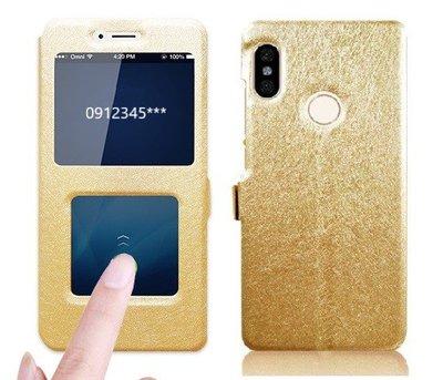 【免翻蓋接聽】雙開窗 華為 Y9 2019 6.5吋 超薄 手機套 支架 站立 磁扣 保護套 皮套 手機殼 保護殼