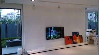 【興如】Focal Dome 2.1時尚簡約 另售Samsung UA75RU7100WXZW QA75Q60