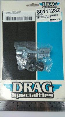 【SD祥登重機】DRAG Specialties 加油蓋按鈕(黑)