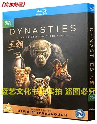 BBC紀錄片 王朝Dynasties BD藍光碟超清1080P收藏版盒裝 中英雙語@ba57160