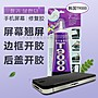 玉見真實- 周邊商品T9000針管膠水15ml(無腐蝕...