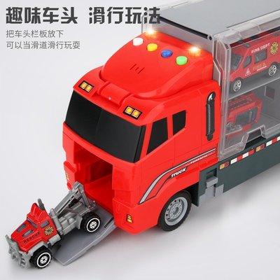 玩具車兒童玩具工程消防車套裝男孩男童2歲3寶寶益智多功能小汽車各類車