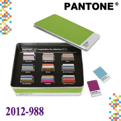 《彩易通》PANTONE 事內設計視覺靈感/塑料標準【PLASTICS opaque and transparent selector】2012-988