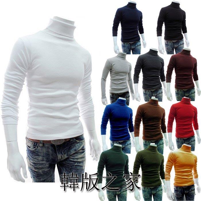 韓版之家高領長袖t恤純色打底衫男保暖毛衣彈力磨毛針織衫 B196