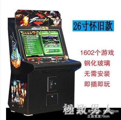 月光寶盒家用一體格斗拳皇投幣大型雙人搖桿潘多拉街機對打游戲機TA2500