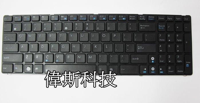 ☆偉斯科技☆華碩G53 G60 G73 K52 X61 A52 N53 N73 N50V N52 全新鍵盤~現貨供應中!