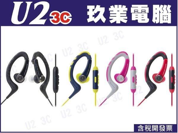 『嘉義U23C 含稅開發票』ATH-SPORT1 iS 鐵三角 麥克風 運動型 防水 耳塞式耳機 四色 運動耳機