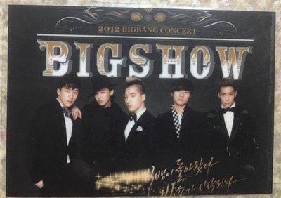 《全新》BIGBANG 護貝寫真卡