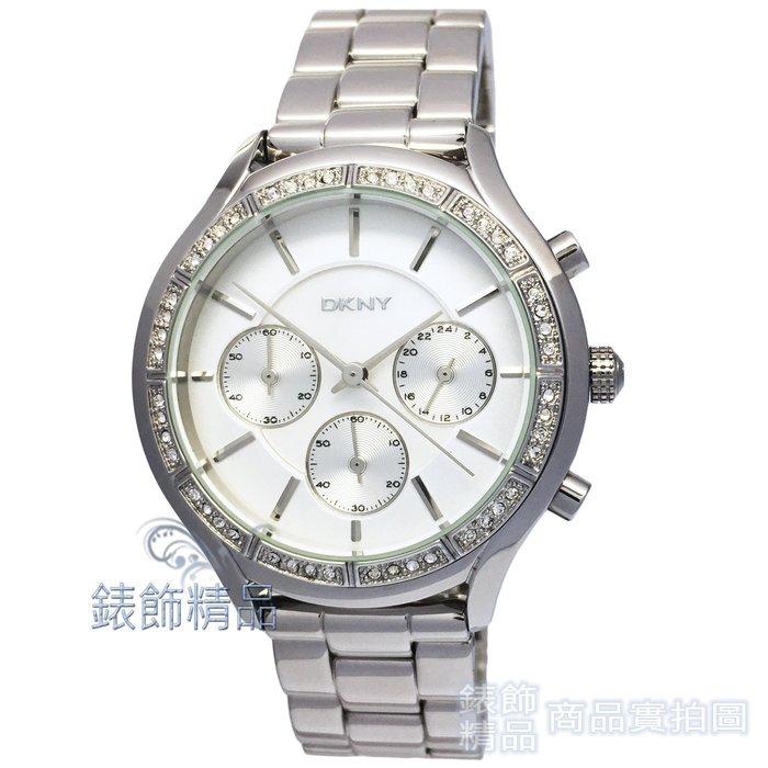 【錶飾精品】DKNY手錶 NY8251 都會時尚 珍珠貝面 三眼晶鑽女錶 全新原廠正品