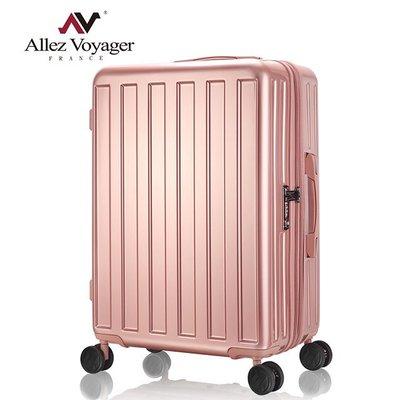 行李箱 旅行箱 奧莉薇閣 28吋加大容量PC耐撞擊 貨櫃競技場 玫瑰金