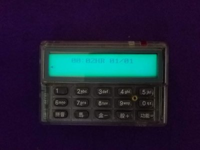 (已多谷同步)資訊傳呼機,可著機,老香港懷舊物品(存放在38)