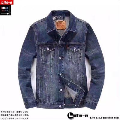 24小時內發貨『2008』- levis levis 復古水洗鬼抓 丹寧單寧嚴選牛仔外套男款男生牛仔外套長袖時尚穿搭