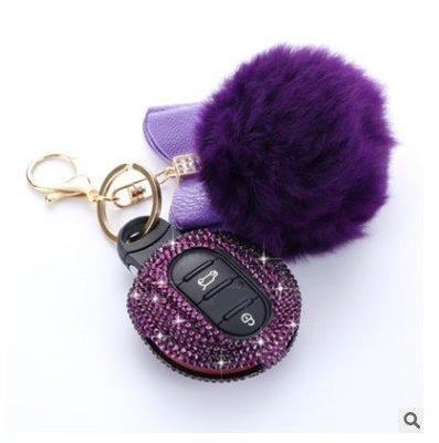 有車以後汽配~專用BMW寶馬迷你MINI鑰匙包鑰匙扣水鑽F56套F54女F55車鑰匙殼