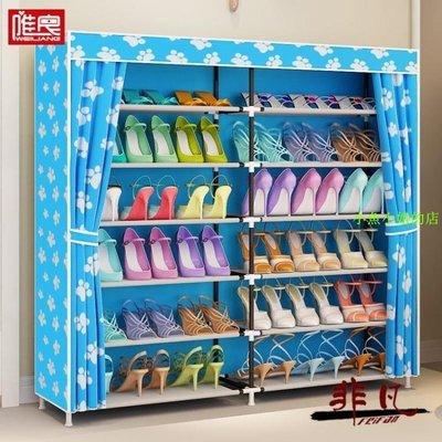 鞋櫃 簡易鐵藝多層組裝雙排牛津布收納防塵經濟型鞋架簡約現代-*小魚小姐的店