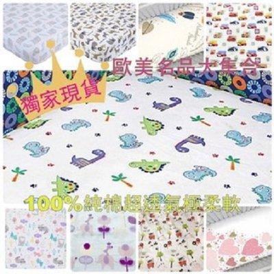 歐美熱銷名牌 carters Nojo 嬰兒純棉床包 嬰兒床罩 寶寶床包 床單 床包 床罩 嬰兒床包 純棉床包