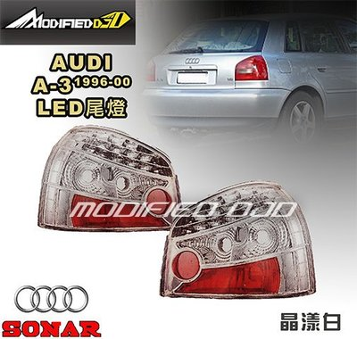 DJD Y0422 AUDI A3 96-00年 晶樣白 LED尾燈