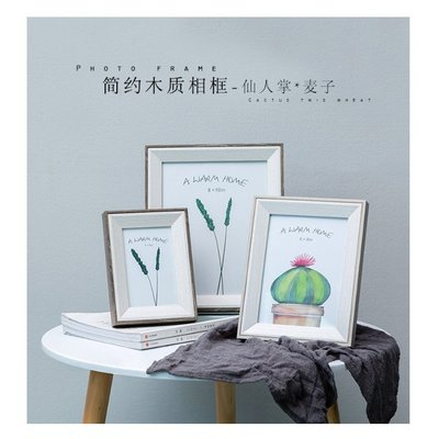 簡約木質相框 北歐現代居家桌面照片相框(七寸)_☆優購好SoGood☆