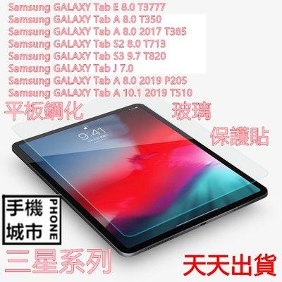 Samsung GALAXY Tab ...