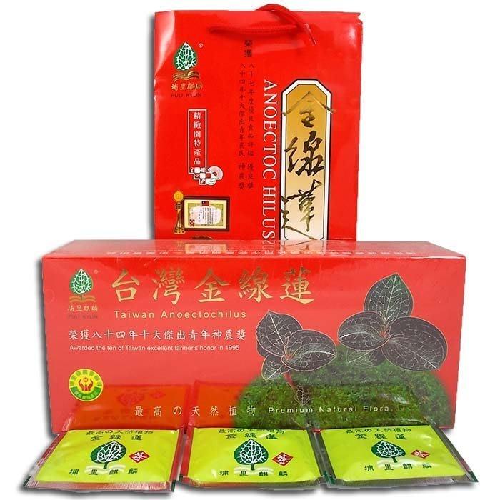 ~金線蓮茶包(60包入/紙盒裝)~農會輔導,附禮袋,買大送小 。【豐產香菇行】
