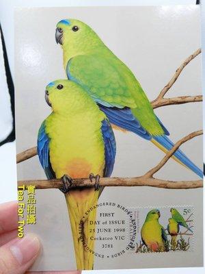 出清特賣- 澳洲郵票系列,明信片+首日+郵票