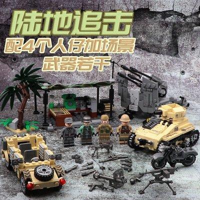 高積木 德軍4A 陸地追擊 叢林基地 防空砲高射砲 吉普車 坦克車 越野機車 格林機槍 軍事二戰 場景 非樂高LEGO