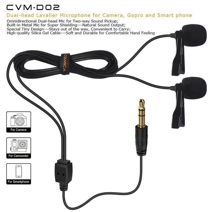 呈現攝影-Comica D02 雙頭領夾式麥克風 雙向錄音mic 收音麥克風  鋁合金 手機 Gopro3/4