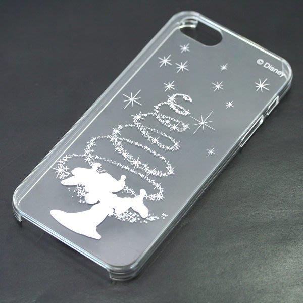 尼德斯Nydus~* 日本正版 Disney 迪士尼 透明系列 手機殼 保護殼 iphone5 5S 米奇 魔法師 太空銀