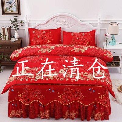 四件套  床上用品 ins網紅 親膚被套 學生三件套 居家家QMO237