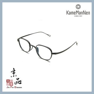 【KameManNen】KMN-114...