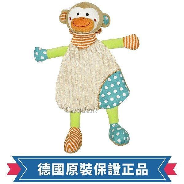 符合歐盟安全規範【卡樂登】 德國 Fashy 臉紅小猴 柔軟絨毛手抓布 口水布 嬰兒安撫陪睡玩具 新生兒送禮