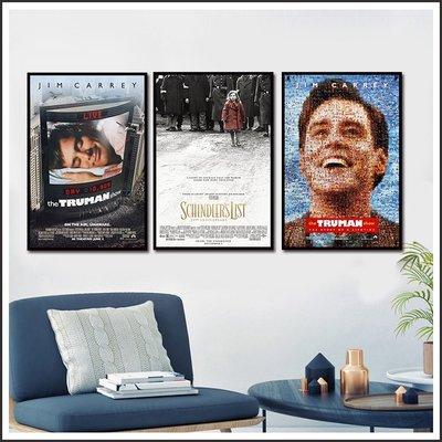楚門的世界 辛德勒的名單 搶救雷恩大兵 Ryan 海報 電影海報 藝術微噴 掛畫 @Movie PoP 賣場多款海報~