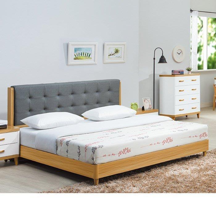 席娜 6尺床片型床架😊暖暖屋傢俱傢飾😊LT