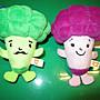 / / / 可愛娃娃/ / / ~ 4吋可愛的花椰菜絨毛娃娃~ 綠...