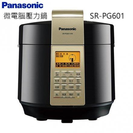 刷卡分期0利率^^買就送7-11禮卷500元【PANASONIC 微電腦電氣壓力鍋】SR-PG601 蒸煮滷燉 電鍋