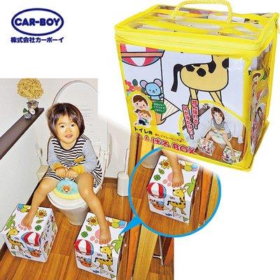 日本CAR-BOY 如廁用兒童腳踏箱2入 §小豆芽§ 日本CAR-BOY 如廁用兒童腳踏箱2入