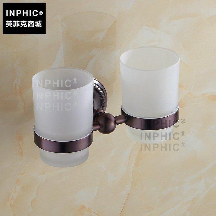 INPHIC-歐式牙刷架套裝 全銅仿古漱口杯架 仿古玫瑰紫浴室壁掛擺飾陶瓷杯_S1360C