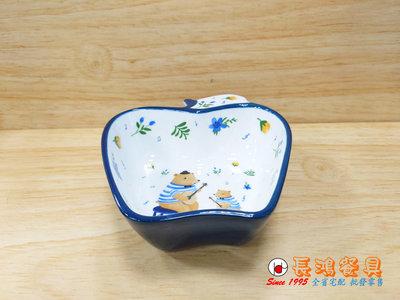 *~ 長鴻餐具~*420CC藍蘋果造型碗手彩  (促銷價) 07705-PG400-3 現貨+預購