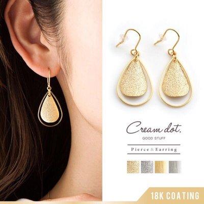 預購 日本 18K鍍金 水滴型雙層 耳環 一共有三個顏色 兩種戴法可以選擇