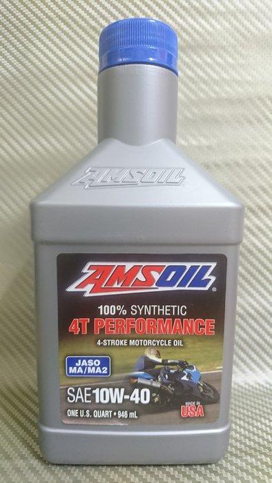 (C+西加小站)安索AMSOIL MC4 國際版 4T 10w40 10W-40 全合成機車機油eni shell