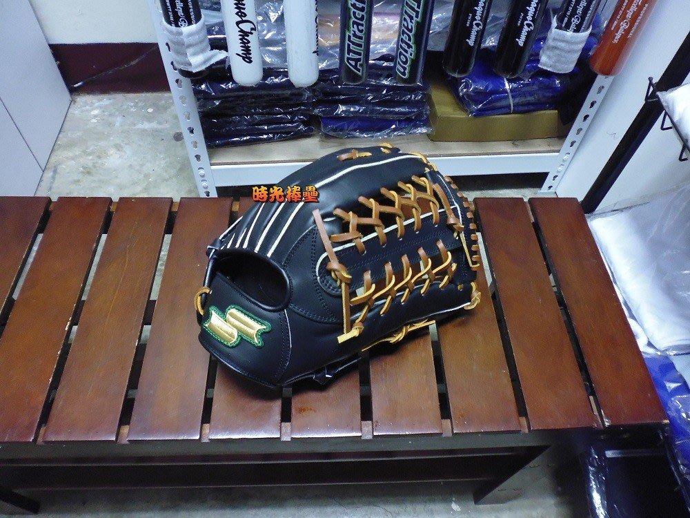 時光棒壘-SSK外野13吋網型手套
