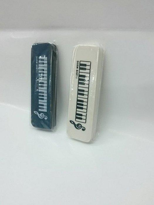 ╰☆美弦樂器☆╯鍵盤橡皮擦組(一組2個)