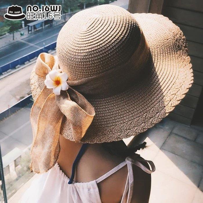 兒童太陽帽子小清新夏季女童中草帽韓國潮大檐海邊沙灘韓版遮陽帽