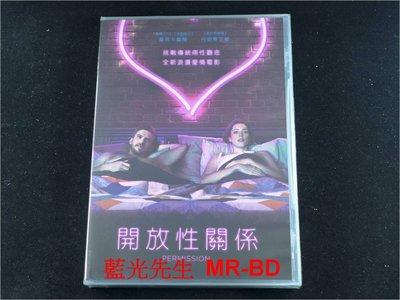 [DVD] - 開放性關係 PERMISSION ( 台灣正版 )