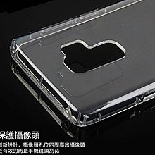 三星 Galaxy S9 /S9 Plus 衝擊盾 空壓防摔 全包 TPU軟殼 氣囊殼 超薄 防摔 柔軟 保護套 手機殼