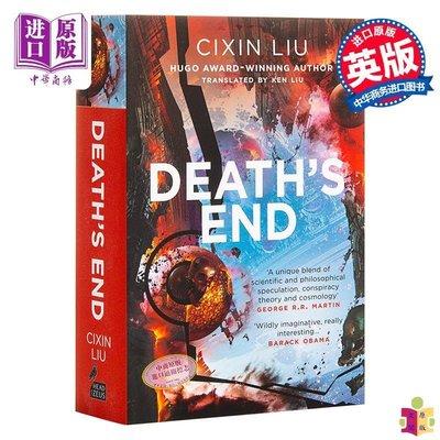 [文閲原版]三體系列:死神永生 英文原版 Deaths End 科幻小說 三體 劉慈欣 科幻小說 Cixin Liu