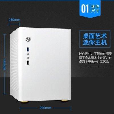 電腦機殼HTPC小機箱鋁一佰D4矽鋼立人D3全鋁S4迷你全鋁S6桌面小電腦機箱