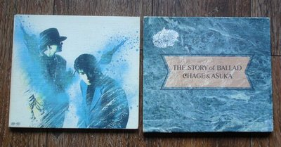 The Story of Ballad/Chage&Aska恰克飛鳥The Story of 紙盒 日本 首版 2手